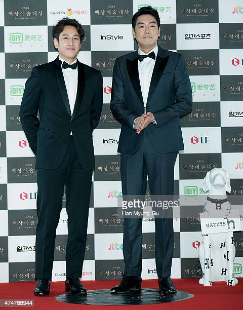 Actors Lee SunKyun and Cho JinWoong attend the 51th Baeksang Arts Awards on May 26 2015 in Seoul South Korea