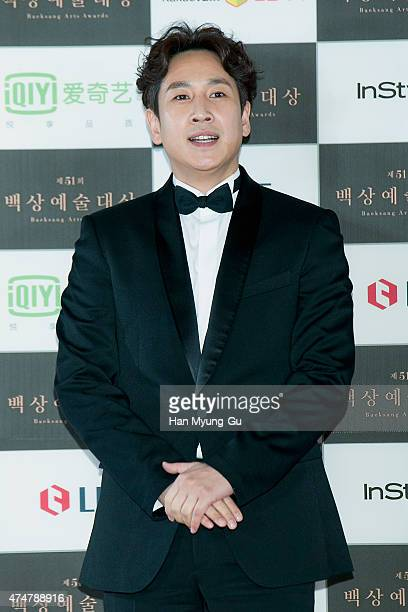 Actors Lee SunKyun attends the 51th Baeksang Arts Awards on May 26 2015 in Seoul South Korea