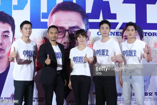 Actors Li Chen, Zhang Hanyu, Yuan Quan, Zhu Yawen and Ou Hao attend 'Chinese Doctors' premiere on July 6, 2021 in Beijing, China.