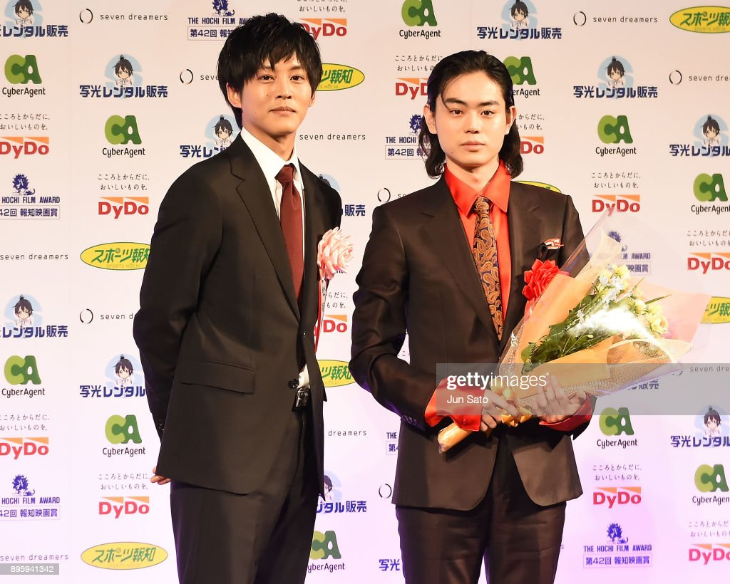 Hochi Eiga Awards 2017 : ニュース写真