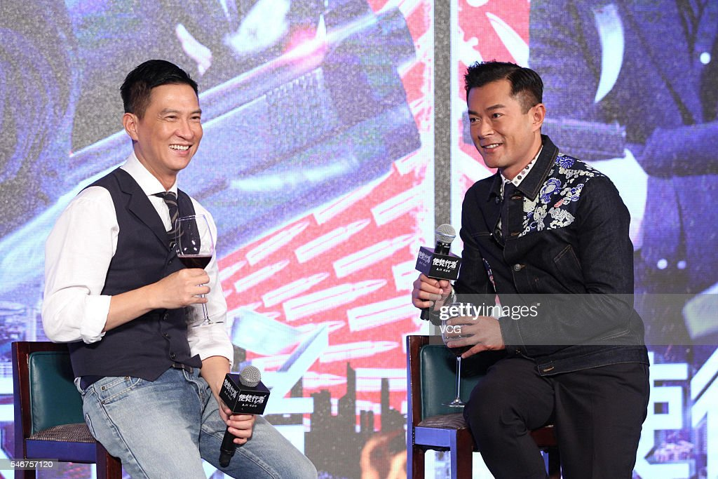 Actors Nick Cheung (L) and Louis Koo attend a press conference for movie version 'Line Walker' on July 12, 2016 in Beijing, China.
