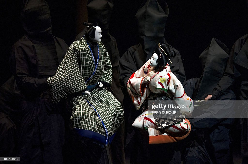 FRANCE-JAPAN-THEATRE-DANCE-PHOTOGRAPHY-PUPPET : News Photo