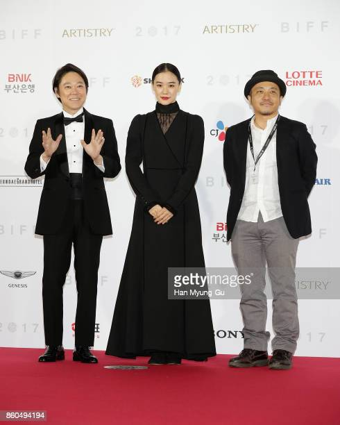 Actors Sadao Abe Yu Aoi and Kazuya and director Kazuya Shiraishi from Japan attend the Opening Ceremony of the 22nd Busan International Film Festival...
