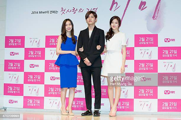 actors Shin HyunBin Max of South Korean boy band TVXQ and Mun KaYoung attend the press conference for Mnet drama 'Mi Mi' at the Patio 9 on February...