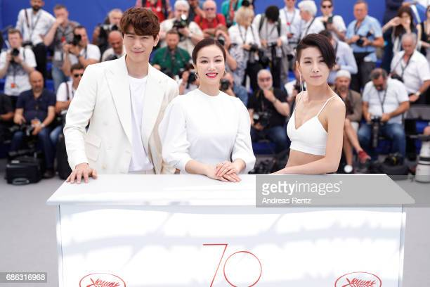 Actors Sung Joon Kim Okvin and Kim Seo Hyung attend the The Villainess photocall during the 70th annual Cannes Film Festival at Palais des Festivals...