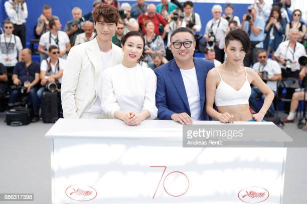 Actors Sung Joon Kim Okvin director Jung Byunggil and actor Kim Seo Hyung attend the The Villainess photocall during the 70th annual Cannes Film...