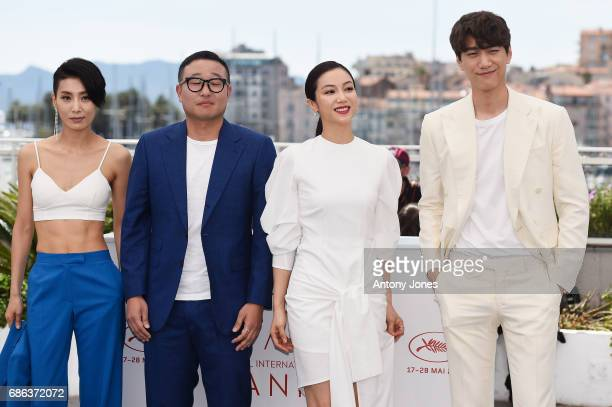 Actors Sung Joon Kim Okvin director Jung Byunggil and actor Kim Seo Hyung attend The Villainess photocall during the 70th annual Cannes Film Festival...