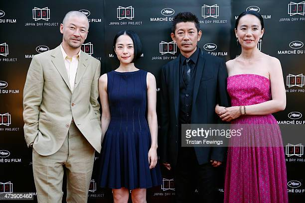 Actors Tadanobu Asano Eri Fukatsu Masatoshi Nagase and Naomi Kawase attend the Japan Day Project Party during the 68th annual Cannes Film Festival on...