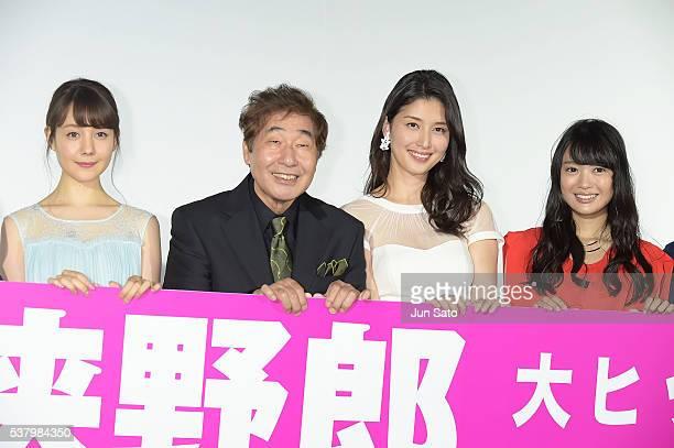 Actors Triendl Reina Yoshikazu Ebisu Manami Hashimoto and Rie Kitahara attend the stage greeting for 'Ninkyo Yaro' at Cinema Mediage on June 4 2016...