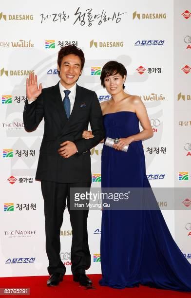 Actors Uhm TaeWoong and Moon SoRy pose on the red carpet of the 29th Blue Dragon Film Awards at KBS Hall on November 20 2008 in Seoul South Korea