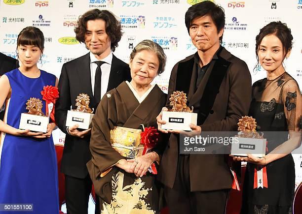 Actors You Yoshida Koichi Sato Kirin Kiki Masahiro Motoki Suzu Hirose attend the 44th Annual Hochi Film Awards at the Prince Park Tower Hotel on...