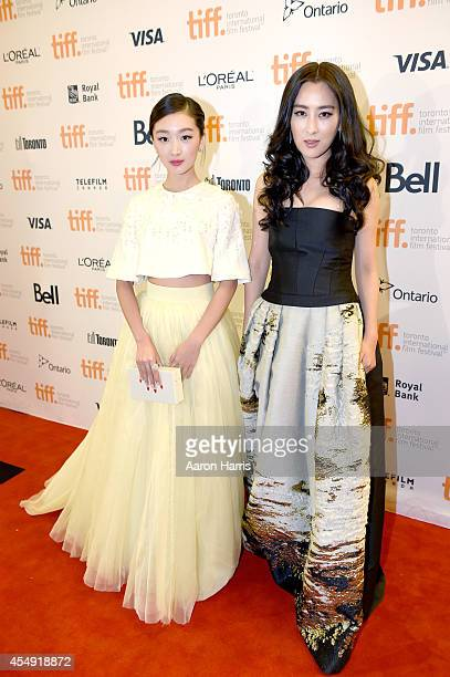 Actors Zhou Dongyu and Ma Su attend the Breakup Buddies premiere during the 2014 Toronto International Film Festival at Princess of Wales Theatre on...
