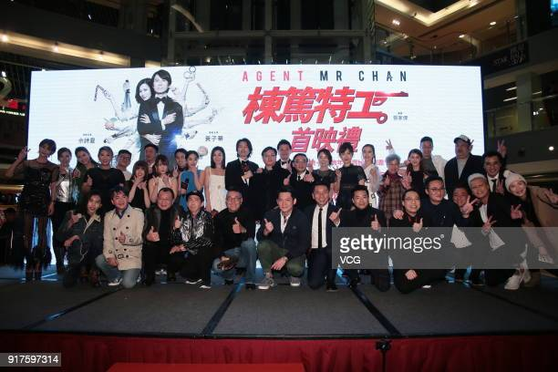 Actor/screenwriter Dayo Wong Tzewah actress Charmaine Sheh and actress Yui Hatano attend the premiere of film 'Agent Mr Chan' on February 12 2018 in...