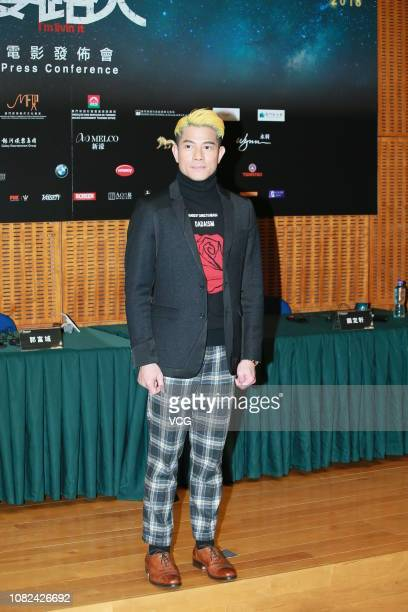 Actor/singer Aaron Kwok Fushing attends the press conference of film 'I'm Living It' during the 3rd International Film Festival Awards Macao on...