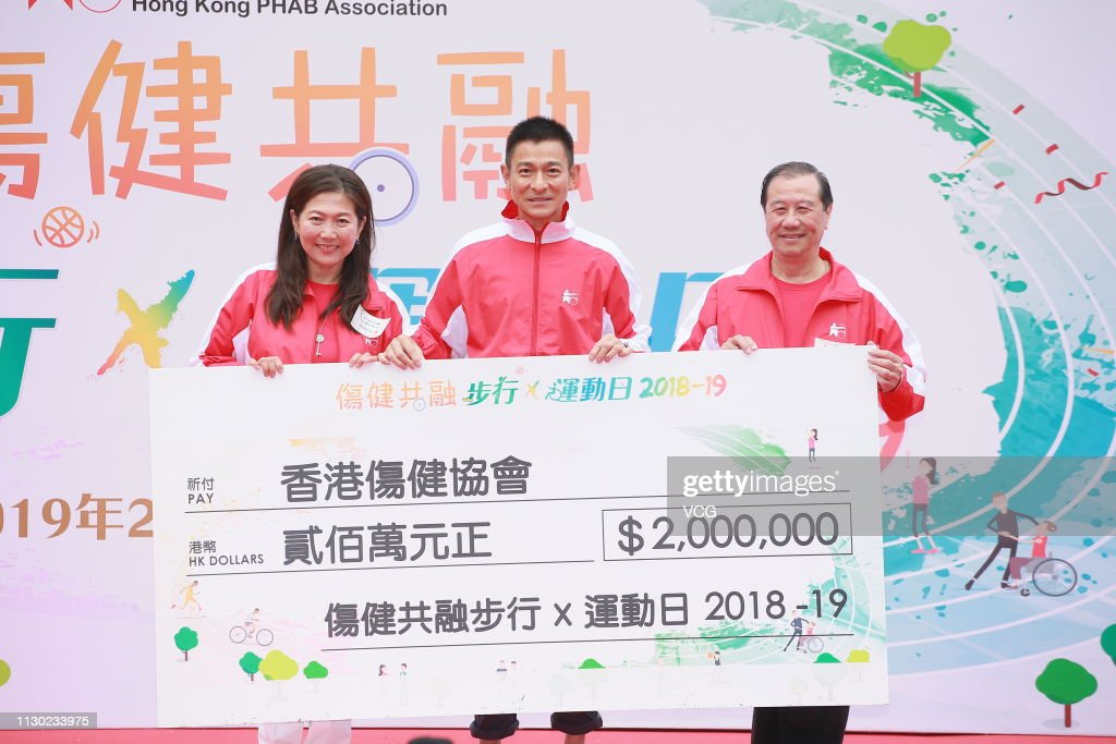 HKG: Andy Lau Attends HK PHAB Association Activity In Hong Kong