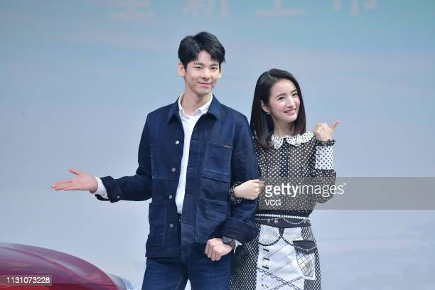 Actor/singer Austin Lin and actress Ariel Lin attend Ford launch event on February 20 2019 in Taipei Taiwan of China