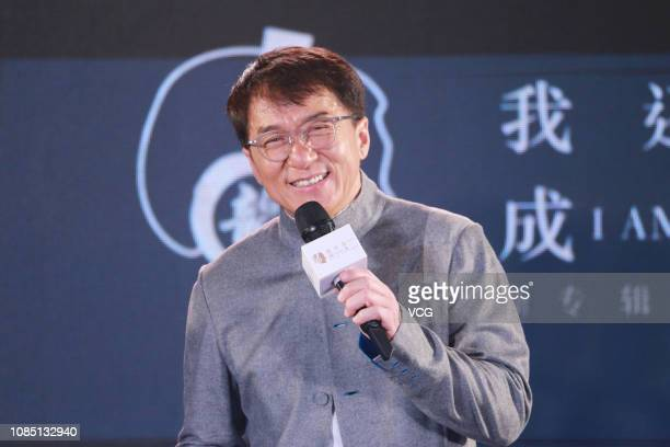 Actor/singer Jackie Chan promotes his new album 'I Am Me' on December 20 2018 in Beijing China