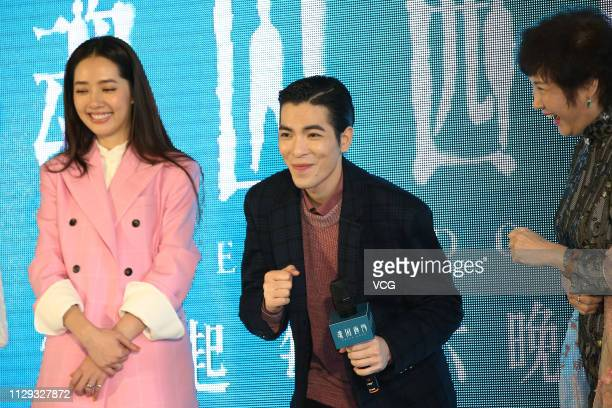 Actor/singer Jam Hsiao attends a press conference of TV series 'Green Door' on February 13 2019 in Taipei Taiwan of China