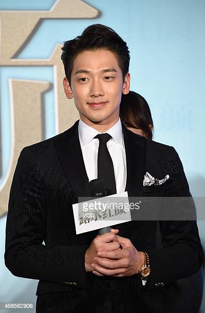 """Actor/singer Jung Ji Hoon also known as Rain attends press conference of """"For Love Or Money"""" on November 7, 2014 in Beijing, China."""