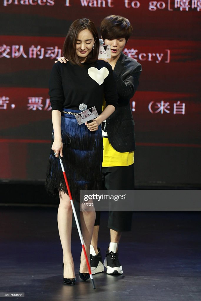 Actor/singer Lu Han and actress Yang Mi attend film 'The Witness' press conference on August 2, 2015 in Beijing, China.