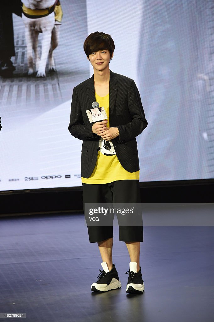 Actor/singer Lu Han attends film 'The Witness' press conference on August 2, 2015 in Beijing, China.