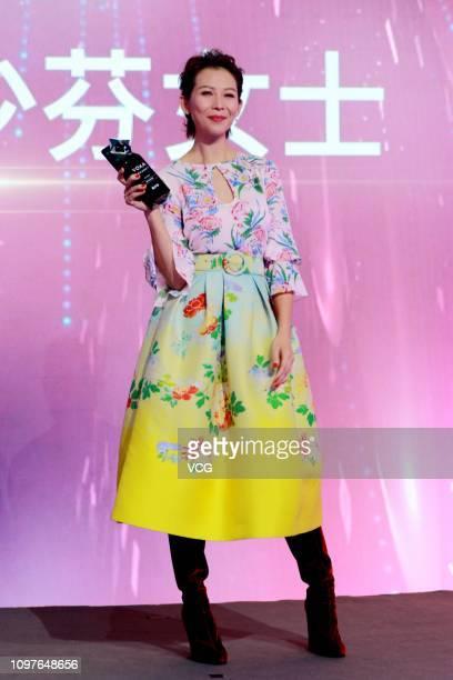 Actress Ada Choi attends 2019 Yoka Awards Ceremony on January 21 2019 in Shanghai China
