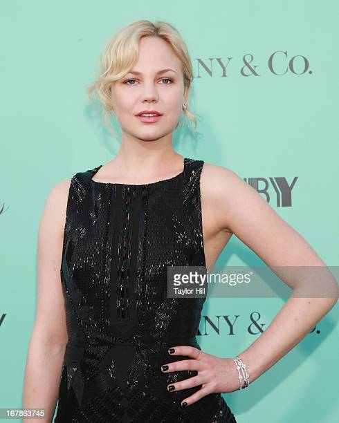 Actress Adelaide Clemens attends 'The Great Gatsby' world premiere at Alice Tully Hall at Lincoln Center on May 1 2013 in New York City