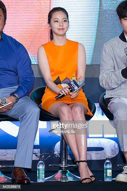 Actress Ahn SoHee attends the press conference for Train To Busan at Nine Tree on June 21 2016 in Seoul South Korea The film will on July 20 2016 in...