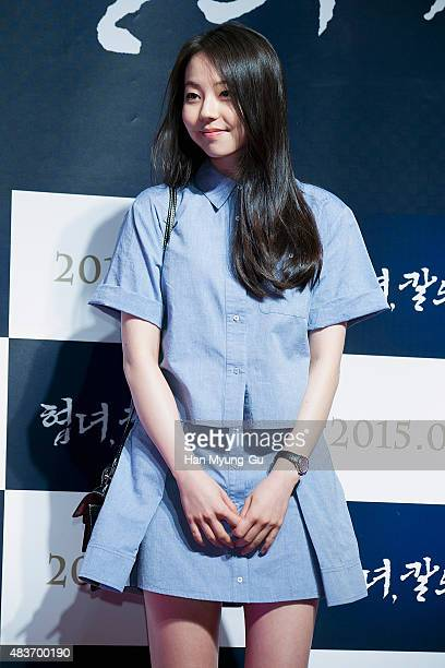 Actress Ahn SoHee attends the VIP screening for Memories Of The Sword on August 11 2015 in Seoul South Korea The film will open on August 13 in South...