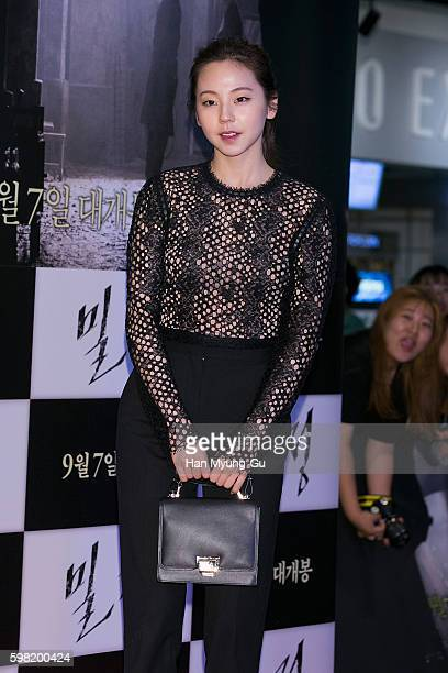 Actress Ahn SoHee attends the VIP screening for The Age Of Shadows on August 31 2016 in Seoul South Korea