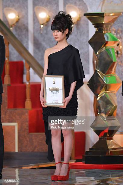 Actress Ai Hashimoto accepts Award for New star during the 36th Japan Academy Prize Award Ceremony at Grand Prince Hotel Shin Takanawa on March 8...