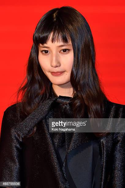 Actress Ai Hashimoto attends the opening ceremony of the Tokyo International Film Festival 2015 at Roppongi Hills on October 22 2015 in Tokyo Japan