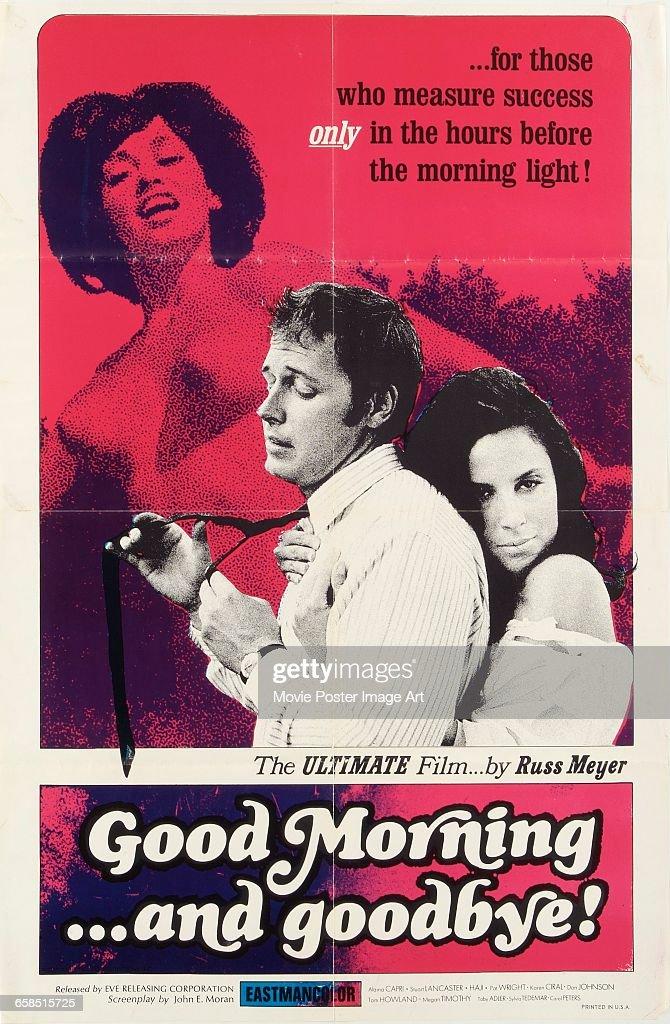 Suggestive erotic films