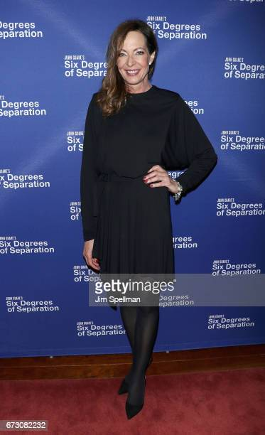 Actress Allison Janney attends the 'Six Degrees of Separation' Broadway opening night after party at Brasserie 8 1/2 on April 25 2017 in New York City