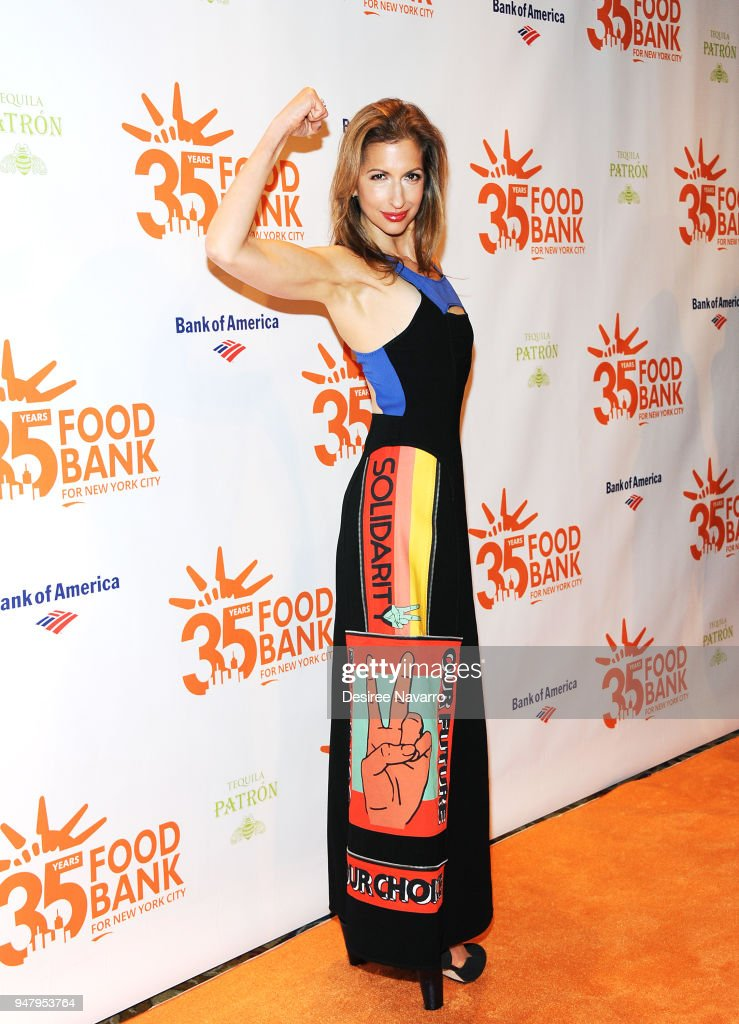 2018 Food Bank For New York City's Can Do Awards Dinner