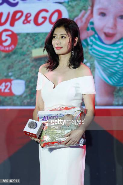 Actress Alyssa Chia attends a promotional event for JDcom on November 1 2017 in Beijing China