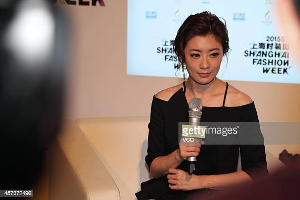 Actress Alyssa Chia attends Haotianwen collection show during the third day of the Shanghai Fashion Week 2015 Spring/Summer at Taiping Park on...