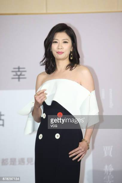 Actress Alyssa Chia attends her new book launch event on November 24 2017 in Taipei Taiwan of China