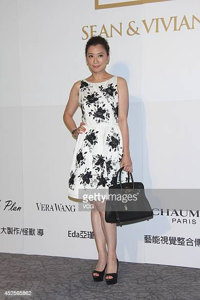 Actress Alyssa Chia attends the wedding ceremony of Vivian Hsu and Sean Lee at Le Meridien Hotel on July 23 2014 in Shanghai China