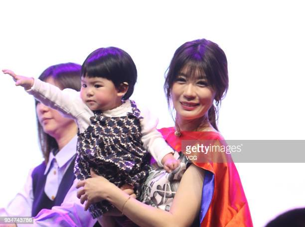 Actress Alyssa Chia Chingwen and her daughter attend the press conference of reality show 'Super Mom 3' on March 19 2018 in Beijing China