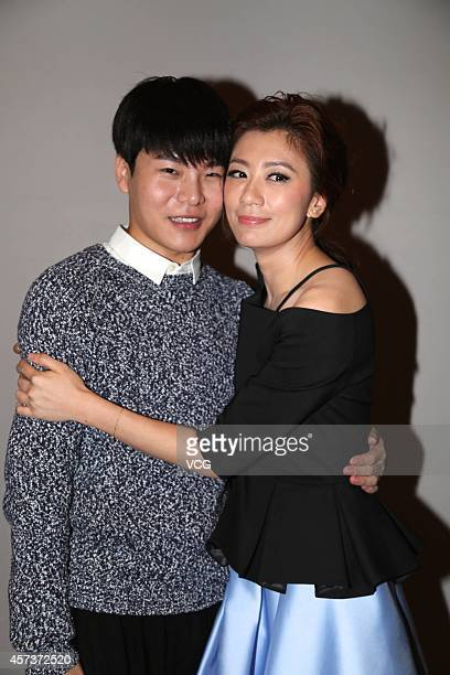 Actress Alyssa Chia pose with designer Haotian Wen at Haotianwen collection show during the third day of the Shanghai Fashion Week 2015 Spring/Summer...