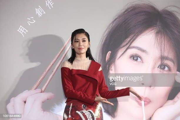 Actress Alyssa Chia poses for a photo during a noodle brand activity on October 8 2018 in Taipei Taiwan of China