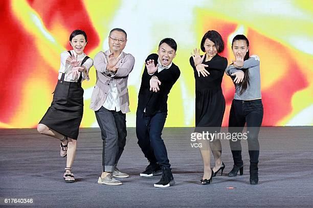 Actress Amber Kuo actor Fan Wei director Zhengyu Lu actress Joan Chen and Joan Chen's daughter Xu Wenshan attend director Zhengyu Lu's film 'The One'...