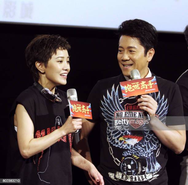 Actress Amber Kuo and actor and singer Cai Guoqing attend the fans meeting of film 'The One' on June 27 2017 in Wuhan Hubei Province of China