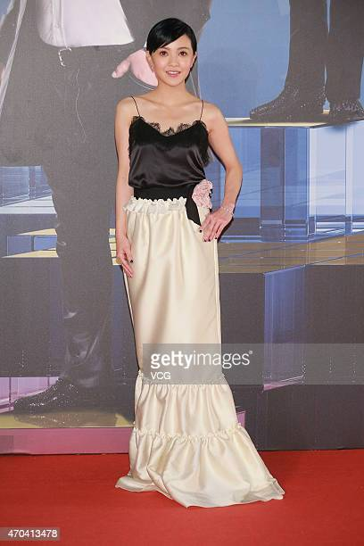 Actress Amber Kuo arrives at the red carpet for the 34th Hong Kong Film Awards at Hong Kong Cultural Centre on April 19 2015 in Hong Kong Hong Kong