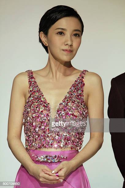 Actress Amber Kuo attends KanS show on December 8 2015 in Shanghai China