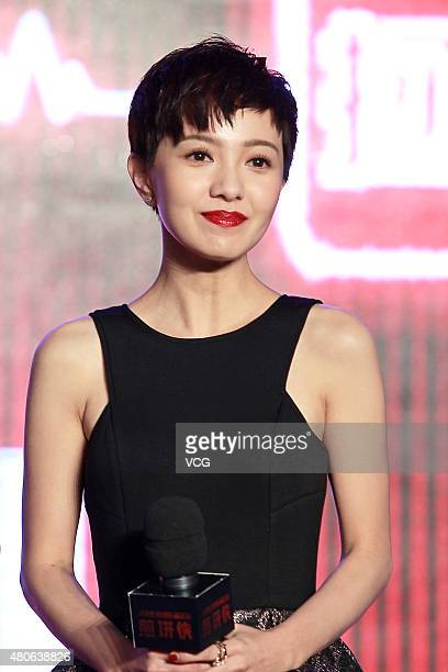 Actress Amber Kuo attends premiere of 'A Hero Or Not' directed by Dapeng on July 13 2015 in Beijing China