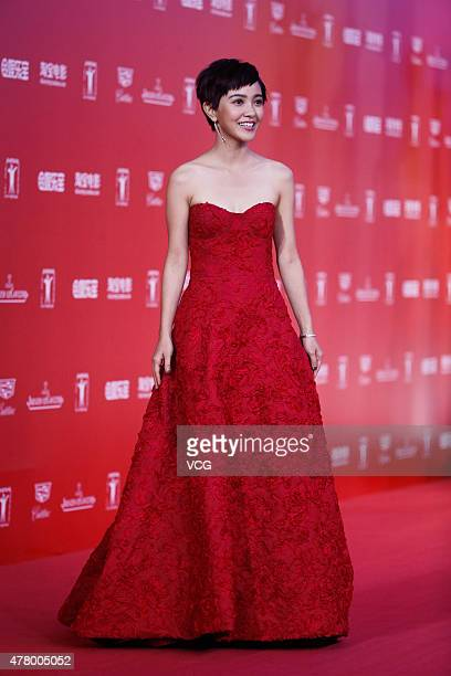 Actress Amber Kuo attends The Awards Closing Ceremony of the 18th Shanghai International Film Festival at Shanghai Grand Theatre on June 21 2015 in...