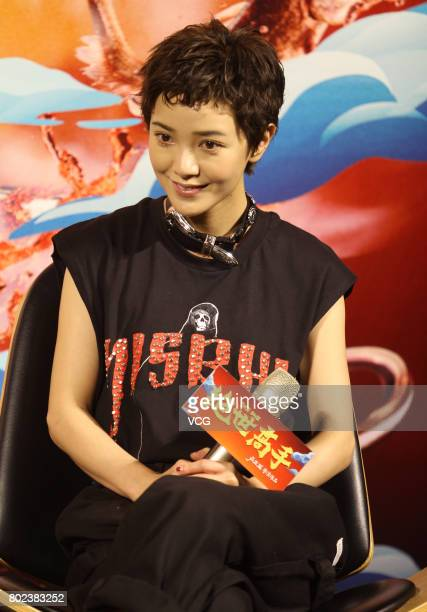 Actress Amber Kuo attends the fans meeting of film The One on June 27 2017 in Wuhan Hubei Province of China