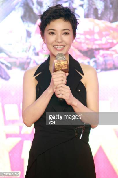 Actress Amber Kuo attends the press conference of film 'David Loman 2' during the 20th International Film Festival on June 20 2017 in Shanghai China
